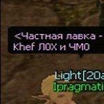 KheflJI0X