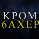KpOm6aXeP