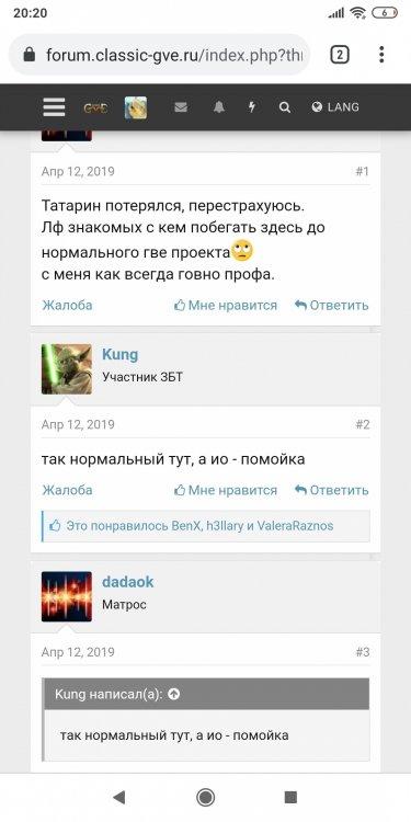 Screenshot_2021-03-31-20-20-49-034_com.android.chrome.jpg